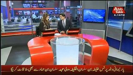 Abbtak News 9pm Bulletin - 5th November 2016
