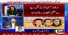 Arshad Sharif & Asad Kharal Analysis on Application in Supreme Court Against Panama Case