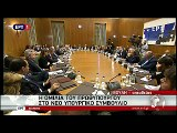 Real.gr ΤΣΙΠΡΑΣ ΥΠΟΥΡΓΙΚΟ ΣΥΜΒΟΥΛΙΟ ΤΕΛΟΣ ΟΜΙΛΙΑΣ