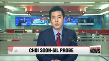 Fmr. Senior Secretary for Civil Affairs Woo Byung-woo summoned for questioning
