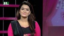 Rupali Pardar Gan (রুপালি পর্দার গান) | Episode 291