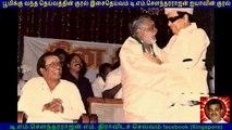 Siritha Mugam  1968   TM Soundararajan Legend