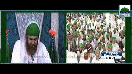 Ramadan Kaisay Guzarain