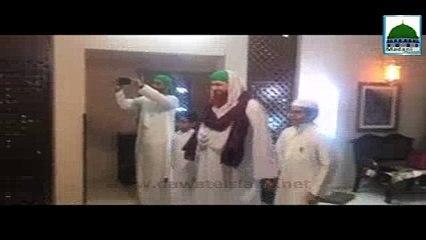 Shab e Meraj Ki Mubarak Bad