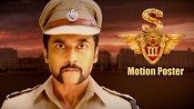 S3 - Yamudu 3   Motion Poster   Suriya   Anushka Shetty   Shruti Haasan   Yamudu 3 Movie