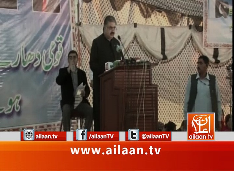 CM Balochistan Sanaullah Zehri Speech 07 November 2016