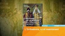 L'Orthodoxie, ici et maintenant - novembre 2016 (Bande-annonce)
