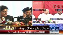 CM Sindh Murad Ali Shah's today Presser was a DRAMA??
