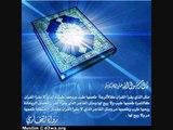 Quran Urdu translation + Brief Tafsir By Dr. Israr Ahmed ( Bayan ul Quran )