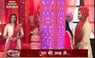Kasam Tere Pyaar Ki  8 November 2016   Latest Updates    Colors Tv Serials   Hindi News 2016