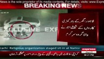 CCTV Video of Car Side Mirror Theft Followed by Firing from Car Owner in Lahore