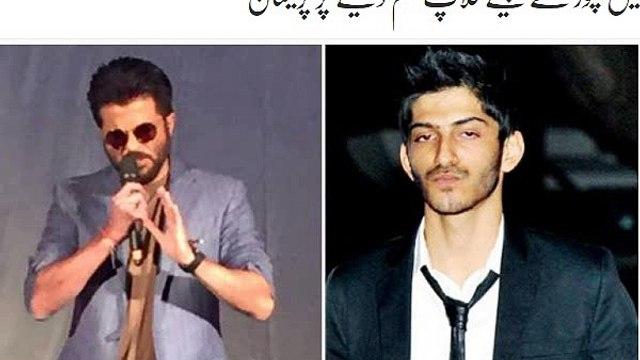 Anil Kapoor worry about his son faliuer     pakistani dramas indian dramas films pakistani songs indian songs stage shows bin roey drama sanaam drama dewana drama r