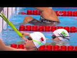 Swimming | Women's 50m Backstroke S3 heat 1 | Rio 2016 Paralympic Games