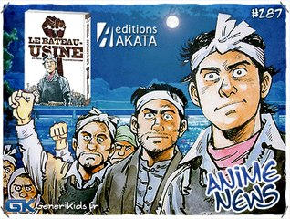 Anime News 287 AKATA