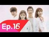 Chuyện tình bác sĩ Tập 17 : Park Shin Hye từ Pinocchio tới Doctors part1