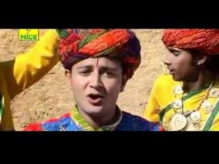 Chori Chokra Patati - Chori Gedudi - Rajasthani Songs