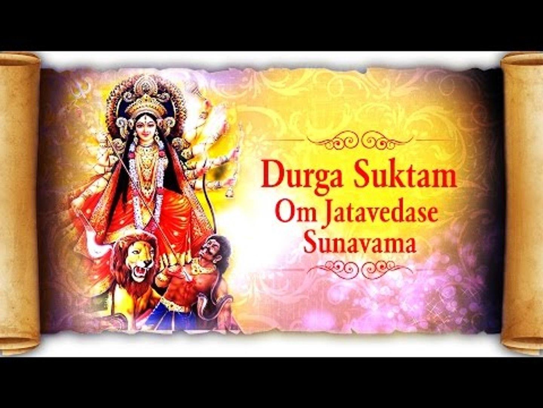 Durga Suktam - Om Jatavedase Sunavama | Powerful Durga Mantra For Success