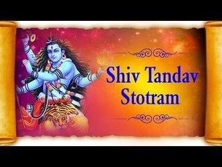 Shiv Tandav Stotram Powerful (शिवताण्डवस्तोत्रम्) by Vaibhavi S Shete | Shiva Songs