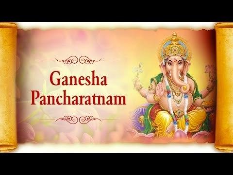 Ganesha Pancharatnam Stotram By Adi Sankaracharya | Superhit Hindi Lord Ganesh Songs