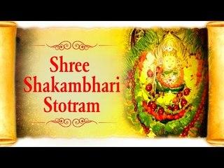 Shakambari Devi Stotram by Vaibhavi S Shete | Hindu Devotional Songs