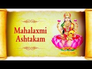 Laxmi Ashtakam by Vaibhavi S Shete | Laxmi Mantra for Money, Business