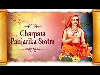 Charpat Panjarika Stotra (Bhaja Govindam) | Krishna Songs | Vaibhavi S Shete