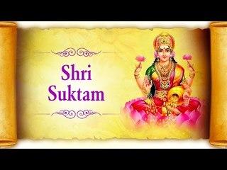 Shri Suktam by Vaibhavi S Shete | Laxmi Mantra for Money, Business | Mata Rani Songs