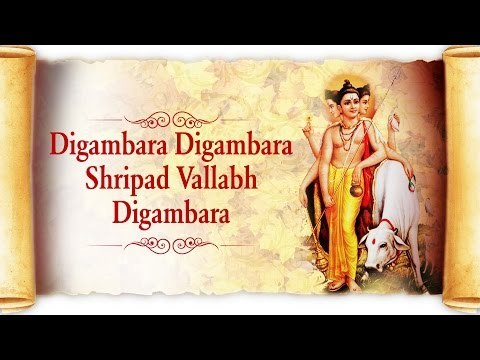 Digambara Digambara Shripad Vallabh Digambara Non Stop by Suresh Wadkar | Datta Guru Songs