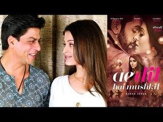 Shahrukh Khan Plays Aishwarya Rai's Husband Role In Ae Dil hai Mushkil