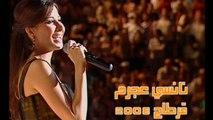 Nancy Ajram - Live in Carthage 2008 - Mestaniak - نانسي عجرم - مستنياك