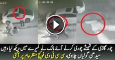 CCTV VIDEO of Car Owner fired upon the thieves busy in car side mirror theft in Lahore