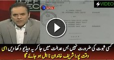 This Video Of Kashif Abbasi Will Surely Disqualify Sharif Family