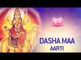 Dasha Maa Aarti   Char Char Dham Ni Maa Dasha Maa Ni Aarti   Gujarati Devotional Song