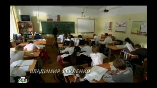 Фильм Игра 8 серия-криминальный сериал,драма,русские сериалы