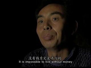 (高清正片)Living with Shame 瓦全