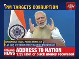 Narendra modi announced After 12 AM midnight, Rs 500 and Rs 1000 currency notes will not remain legal
