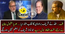 Orya Maqbool Jan Badly Bashing And Insulting Nawaz Sharif
