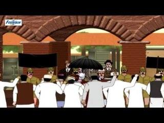 Bhagat Singh - Full Animated Movie - English