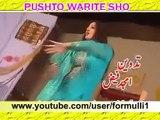 Pashto New Trailor Coming Soon 2016 Mast Girls Dance