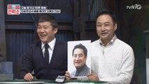 [미공개] 수드래곤 ′김수용′을 둘러싼 오해와 진실!