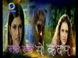 Ruke Ruke Se Kadam DD Noon Family Drama Serial Without Advt