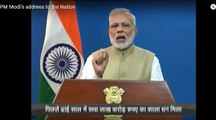 500 & 1000 RUPEES NOTES BANNED - Narendra MODI SPEECH - YouTube