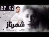 Shehrnaz - Episode 02 - Urdu1