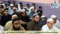 {Short Clip} Mere Quran Ba Barkat Mere Nabi Ba Barkat By Maulana Abdul Hameed Watto Hong Kong