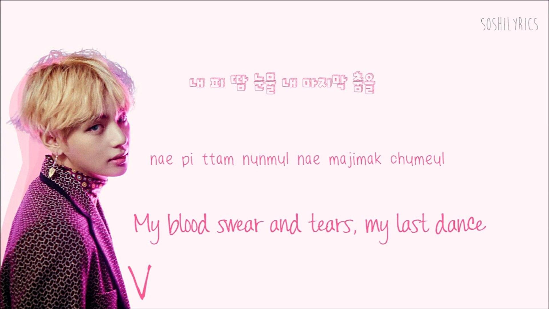 BTS Blood Sweat and Tears Lyrics