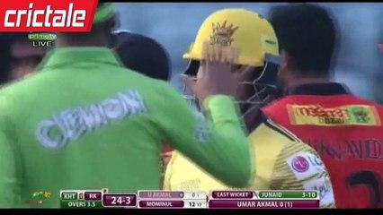 Junaid Khan wicket of Umar Akmal, BPL 2016