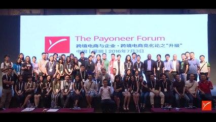 Payoneer Forum Shenzhen Sneak Peak
