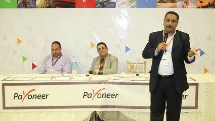 The Payoneer Forum- Alexandria, Egypt 2016