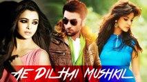 Ae Dil Hai Mushkil (2016)-PART-1- Full Hindi Bollywood Movie-Aishwarya Rai Bachchan ,Ranbir Kapoor ,Anushka Sharma