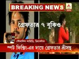 Spot-fixing: Sreesanth and 2 other cricketer arrested. Sourashis says, shocking incident